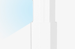 Lipstick UVC-lamp