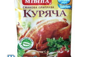 Groothandel kruiden Mivina 160g kip smaak